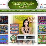 ワイルドジャングルカジノ・トップページ