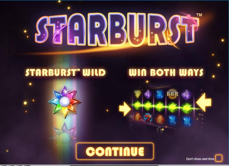 staraburst-初期画面
