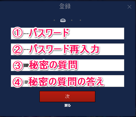 2016-12-08_201120-2