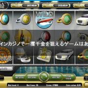 オンラインカジノで一攫千金を狙えるゲームはある?
